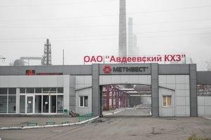 Линии электропередач к АКХЗ вновь обстреляли