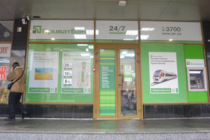 На ПриватБанк придется потратить еще 30 миллиардов гривен - Гонтарева
