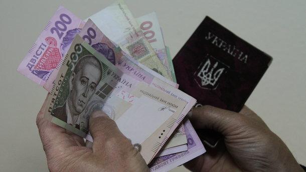 Повышение базовой пенсии