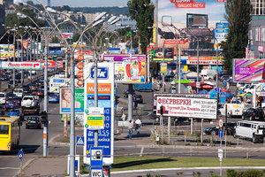 Киевские власти планируют наводить порядок с рекламой несколько лет