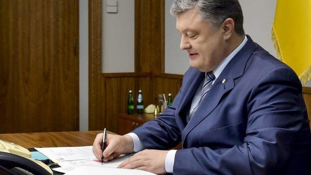 Порошенко подписал указ опраздновании 21 годовщины Конституции Украины