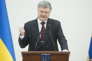 Порошенко назвал ключевые моменты в решении Гааги по России