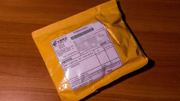 С посылками из Китая могут возникнуть проблемы. Фото: ser_rubtsov - LiveJournal
