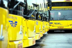 В центре Киева автобусы несколько дней будут ходить по графику выходного дня