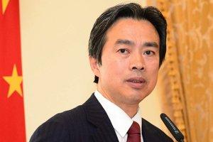 В МИД Китая сделали заявление по Донбассу