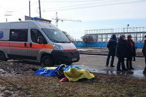 В Харькове суд будет заново слушать дело о теракте возле Дворца спорта