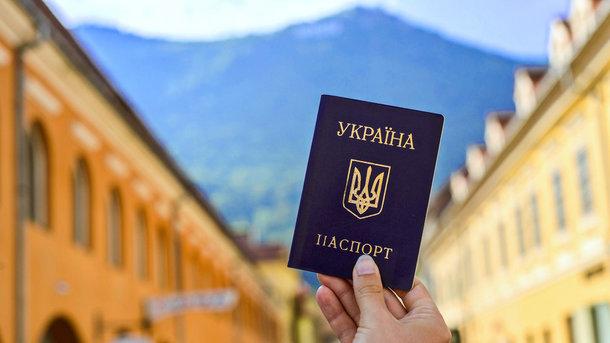 Большинство украинцев планируют воспользоваться безвизовым режимом с ЕС уже в 2017 году