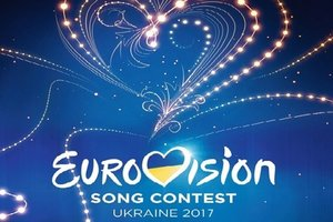 Евровидение в Киеве: полная программа мероприятий и развлечений