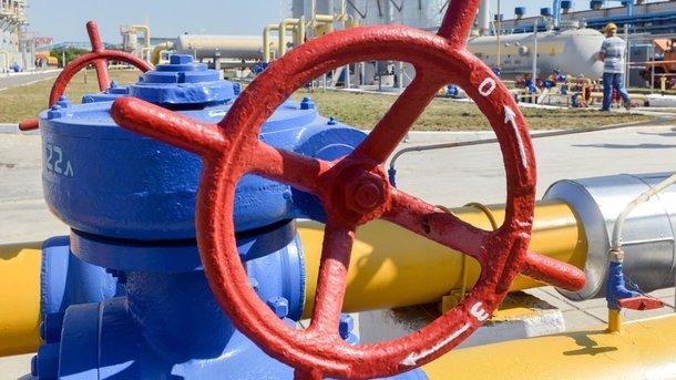 Украина хочет взыскать сГазпрома миллиардный штраф