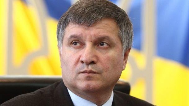 Аваков: В резонансном деле Мартыненко крайне важна непредвзятость и независимость судьи