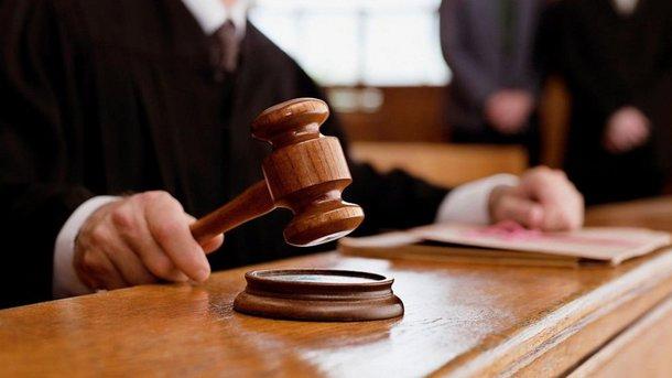 Судья отклонила ходатайство защиты Мартыненко об отводе судьи