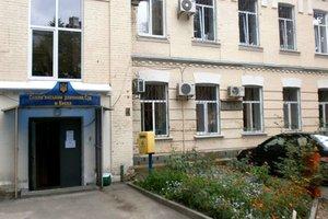 Меры пресечения для  Мартыненко в столичном суде избирают  уже более трех часов