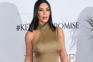 Шорты с кружевом и топ: Ким Кардашьян удивила смелым нарядом