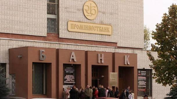 ВЭБ: На русский Проминвестбанк вУкраинском государстве нашлись 4 клиента