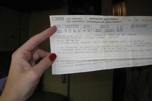 Ж/д-билеты в Украине пока не подорожают - УЗ