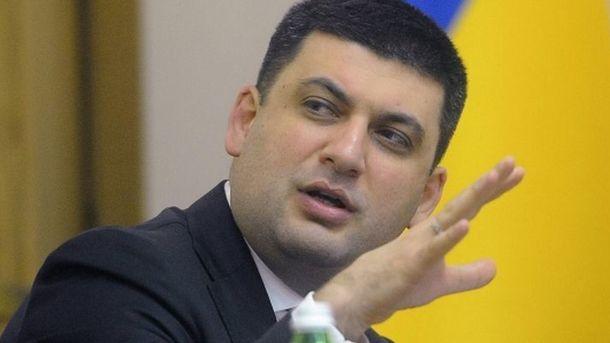 Гройсман прокомментировал инициативу депутатов взять напоруки Мартыненко