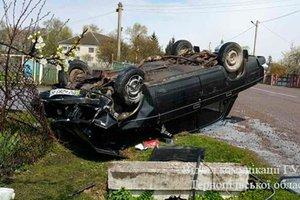В Тернопольской области под колеса авто попали двое детей