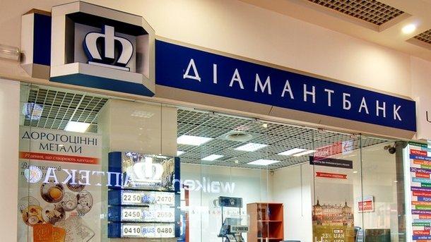Банк Жвании— Мартыненко «обнулился»