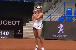 16-летняя украинская теннисистка Даяна Ястремская выиграла первый матч на турнире WTA
