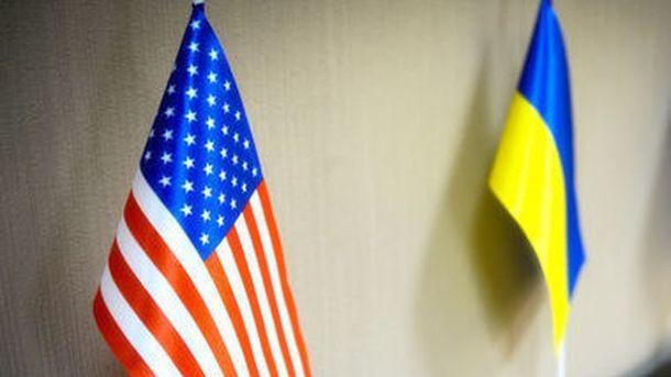 США планируют глобально уменьшить помощь Украине в 2018-ом