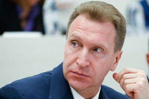 В правительстве РФ заявили, что не имеют единого образа будущего России