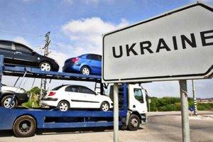 Откуда в Украину везут иномарки
