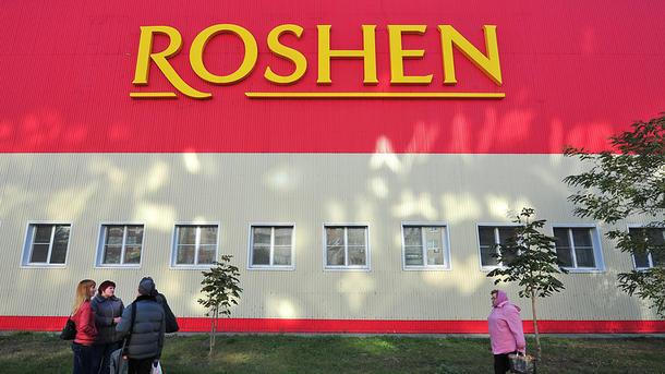 Началась ликвидация фабрики «Рошен» вРоссии