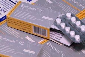 У одесских медиков нашли крупную партию опасных наркотиков