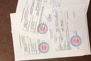 """Генпрокуратура вновь нагрянула с обысками в скандальный """"Тедис"""""""