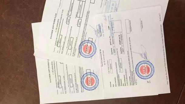 Луценко: «Тедис Украина» оплатил 300 млн. штрафа