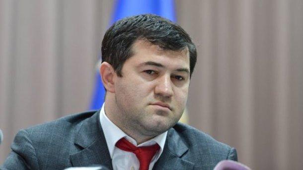 САП: Деньги для залога Насирова имеют законное происхождение