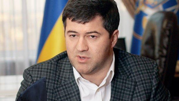 САП: Деньги, уплаченные вкачестве залога по Р.Насирова, законны