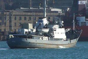В Черном море российский корабль столкнулся с другим судном