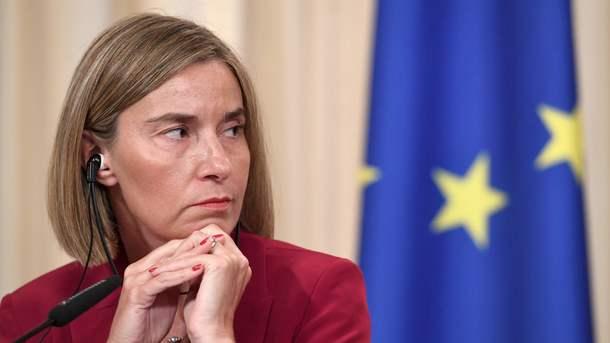 ВЕС выразили опасение ситуацией спарламентом Македонии