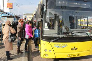 В Киеве завтра троллейбусы троллейбусы № 34 и автобусы № 101 изменят маршрут
