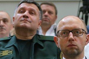 Аваков объяснил Интерполу, почему Яценюк не воевал в Чечне