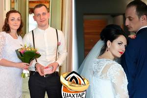 """12 пар поженились 22 апреля и получили абонементы на матчи """"Шахтера"""""""