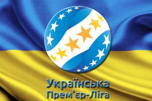 Чемпионат Украины: расписание и результаты матчей 27-го тура, таблица Премьер-лиги