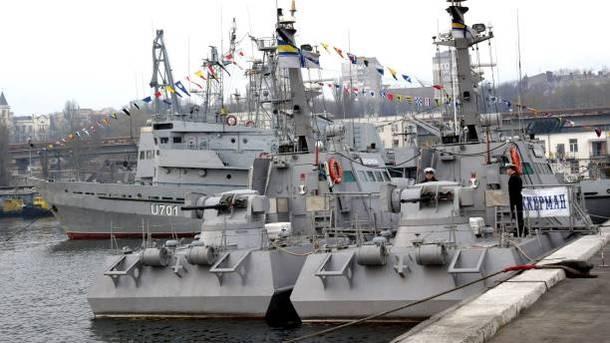 ВМС Украины пригрозили возможным провокаторам намайские праздники
