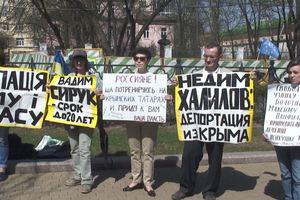 В Москве прошел митинг в поддержку крымских политзаключённых