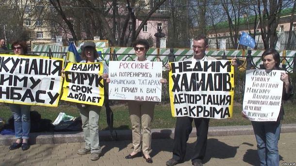 В столице России провели пикет взащиту политзаключенных вКрыму