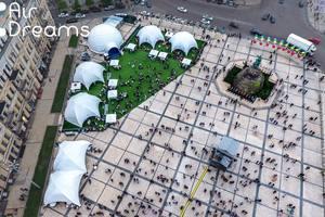 Фан-зону Евровидения в Киеве показали с высоты птичьего полета