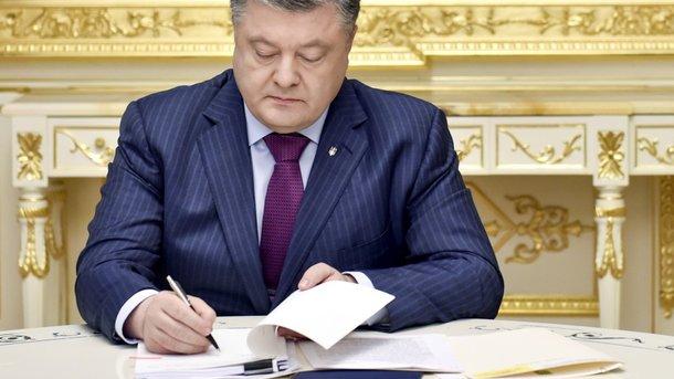 http://www.segodnya.ua/img/article/10173/61_main_new.1493628388.jpg