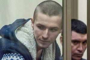 В российском СИЗО умер молодой украинский активист Артур Панов – СМИ