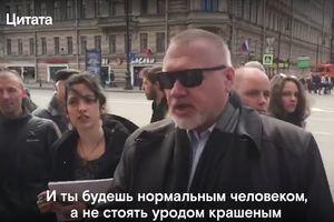 """""""Давай тебя вылечим, будешь нормальным человеком"""", - помощник российского депутата Милонова - задержанному гею"""