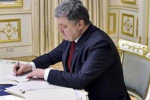 Порошенко одобрил сотрудничество Украины и Израиля в кинематографе