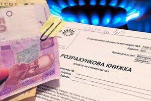 Нововведения в субсидии: сэкономленные деньги вернут, а на коммуналке можно будет зарабатывать