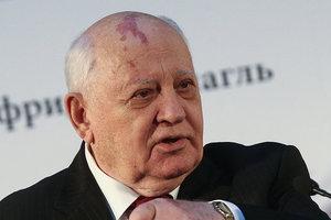 Россия отказалась вручить Горбачеву повестку в суд Литвы