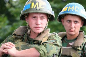 Пребывание российских миротворцев в Приднестровье противоречит конституции Молдовы - суд