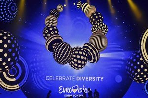 В Украину прибыли 400 участников Евровидения-2017
